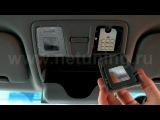 Hyundai Solaris - Замена ламп в переднем светильнике салона
