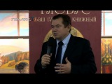 Советник Президента Глазьев  О работе Центрального банка России
